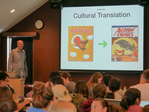 Cultural Considerations in Translating Media Entertainment