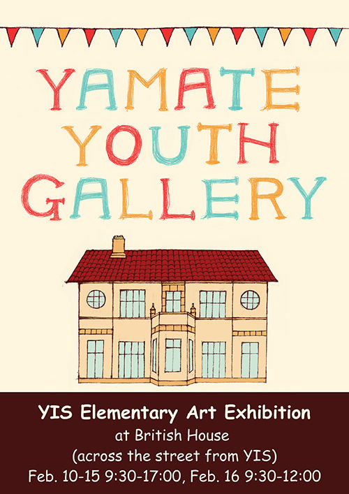 Elementary Art Exhibition