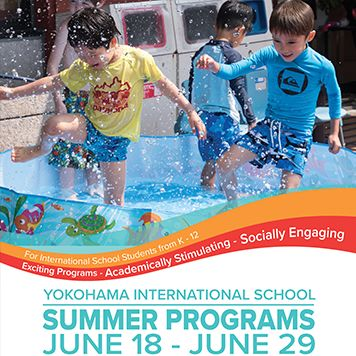 2018 Summer Program Registration