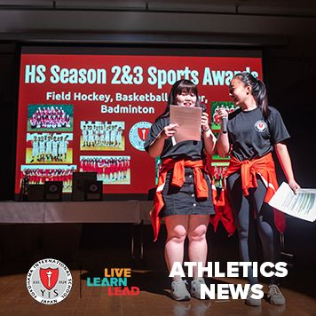 HS Season 2/3 Sports Awards