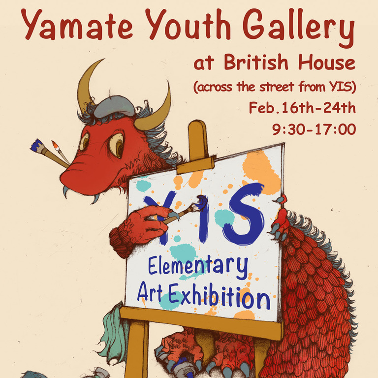 Yamate Youth Gallery, Feb. 16 - 24
